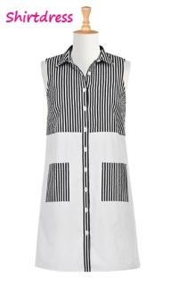 Contrast Seersucker Stripe Poplin Shirtdress, eShakti.com