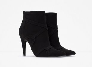 High Heel Rocker Ankle Boots, $49.99, zara.com