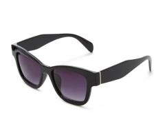 Thick-Framed Square Sunglasses, $5.90, forever21.com